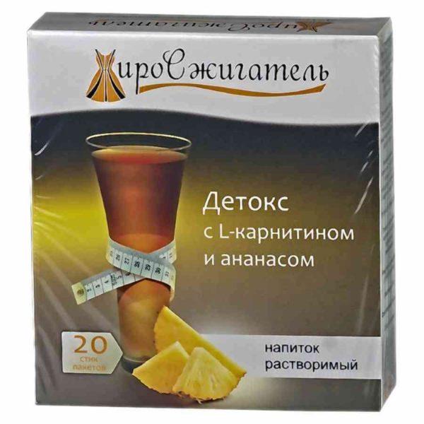 Жиросжигатель Детокс с L-карнитином и ананасом 20 стик пакетов