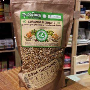 Пшеница отборная 0,5кг