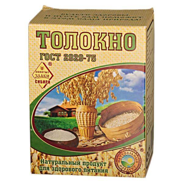 Толокно овсяное старинный русский продукт для здорового питания и красоты кожи 350г