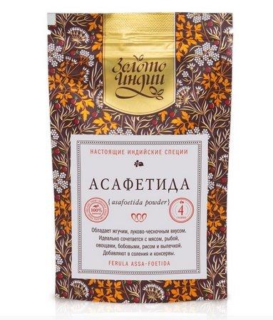 Асафетида чистая смола молотая Asafoetida Powder 4г