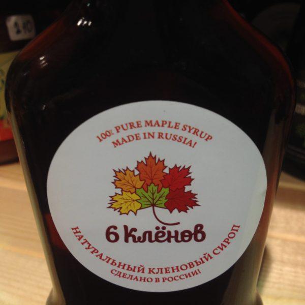 Кленовый сироп 6 кленов 100мл