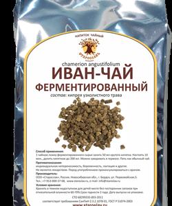 иван-чай ферментированный Старослав Мастерская вкуса