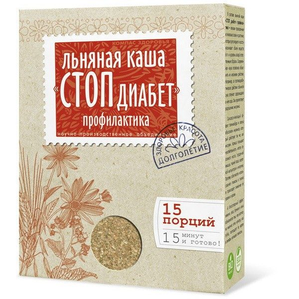Каша Стоп Диабет льняная заварная 400г