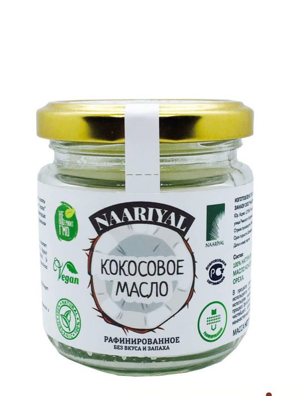 кокосовое масло naariyal рафинированное