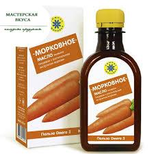 Масло Морковное экстракт моркови и черники на льняном масле 0,2л
