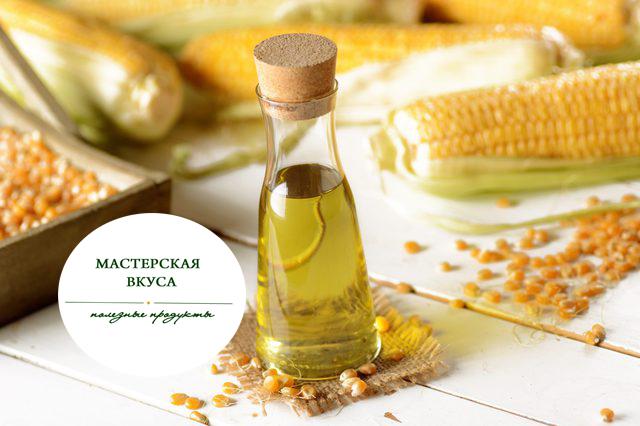 Кукурузное масло нерафинированное холодного отжима 500мл