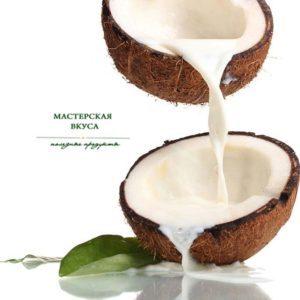 Кокосовое молоко натуральное без добавок жирность 17-19% 250мл
