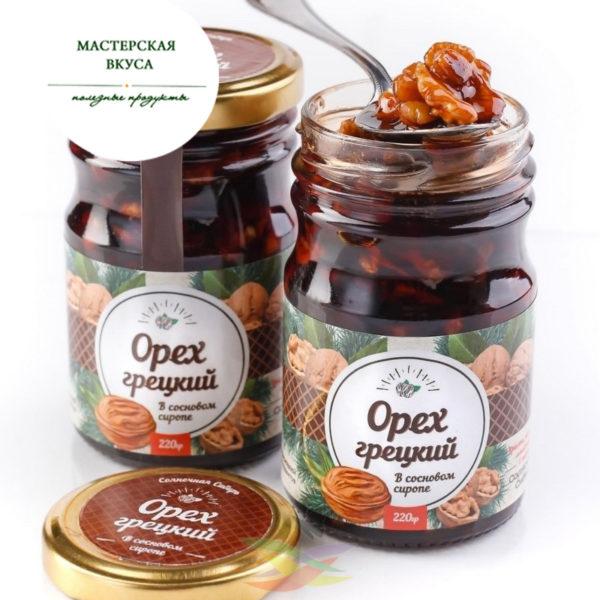Грецкий орех в сиропе из сосновой шишки 220г