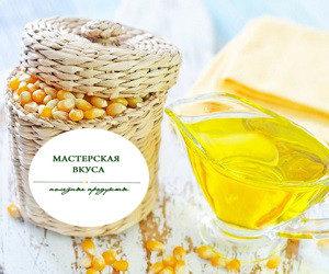 Масло из зародышей кукурузы 350мл