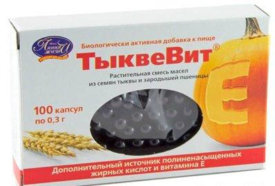 Масло тыквенное Тыквевит капсулы 0,3г