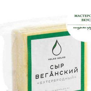 Сыр Бутербродный веганский 280г