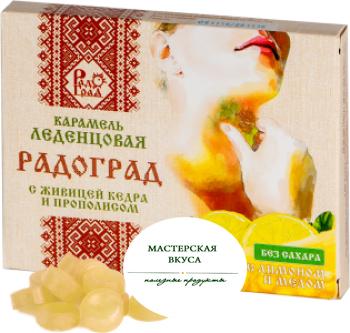 Леденцы с живицей кедра с лимоном и медом без сахара