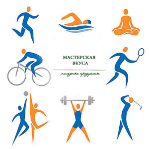 Энергия & спорт