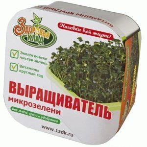Проращиватель универсальный (для семян и микрозелени)