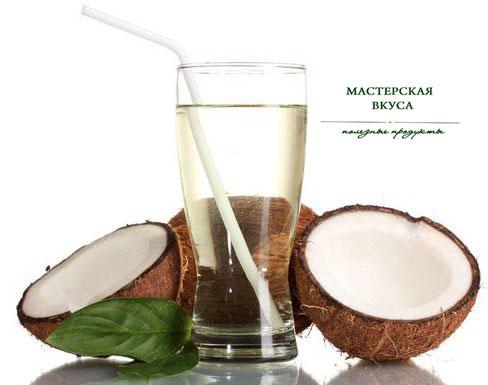 Кокосовая вода натуральная 100% без сахара 330мл
