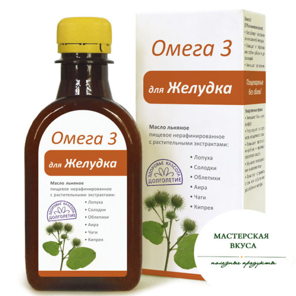 Масло Омега-3 Для желудка 0,2л