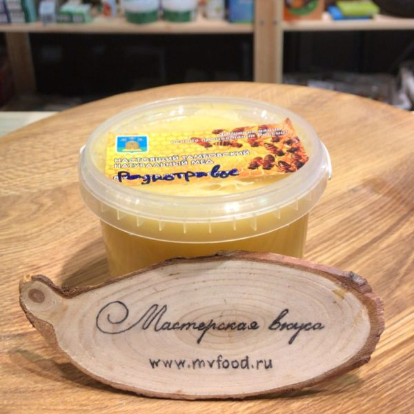 Мед тамбовский с частной пасеки Разнотравье 0,7кг