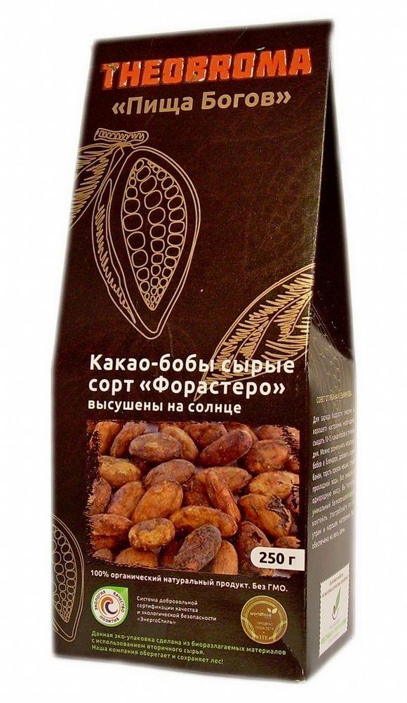 Какао бобы 250г
