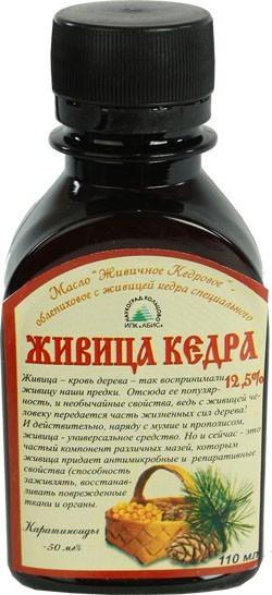 Облепиховое масло с живицей кедра