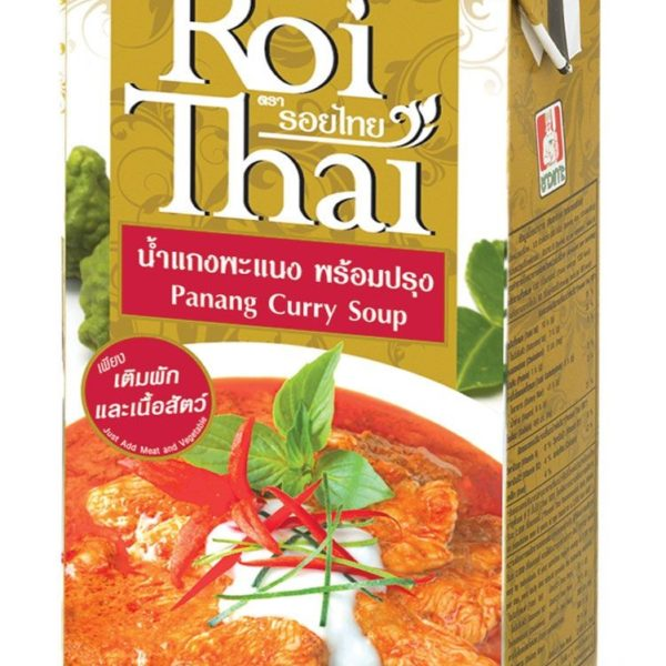Основа для супа Пананг карри