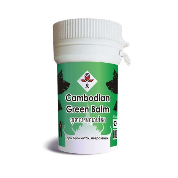 Камбоджийский целебный бальзам зеленый при бронхитах, невралгиях