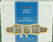 Масла Сила иммунитета (5 шт. по 2 гр)
