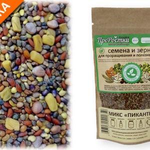Микс семян пикантный 0,1кг