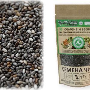 Семена Чиа для проращивания 0,1кг