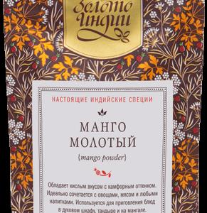 Манго сушеный молотый (Dry Mango Powder) 30г