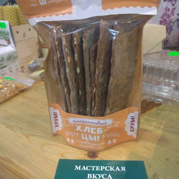 хлебцы амарантовые с тыквенными семечками