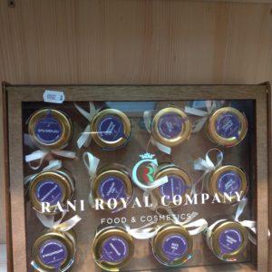 Набор подарочный Мед с эфирными маслами ассорти 12 шт в красивой деревянной коробочке ручной работы
