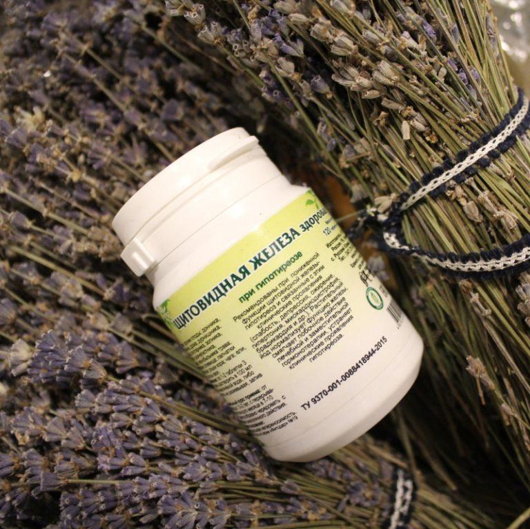 фито таблетки щитовидная здоровая травника гордеева