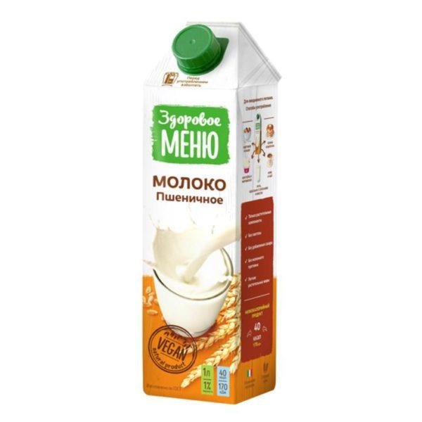 пшеничное молоко