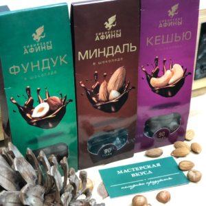 Фундук в шоколаде 90г Сибирь