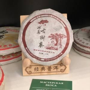 Чай Шу пуэр прессованный плитка 150г