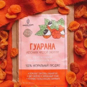 Гуарана Перу дешево в магазинах Мастерская вкуса и интернетмагазине mvfood.ru