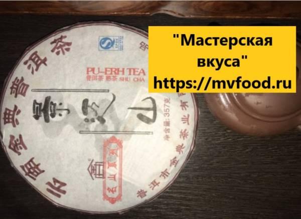 Цзинмайшань чай пуэр прессованный китай
