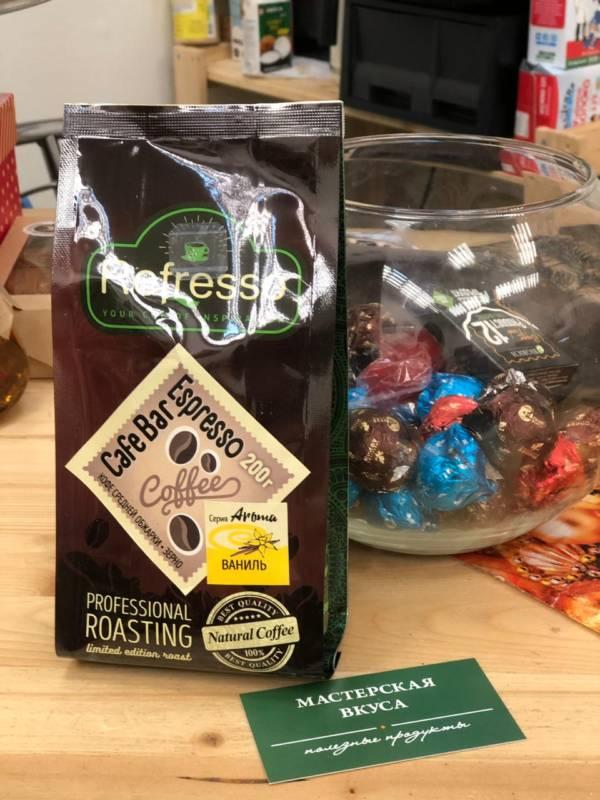 Кофе в зернах Ваниль 200г Refresso