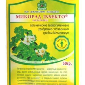 Органическое торфогуминовое удобрение Метаризин 50г Сибирь
