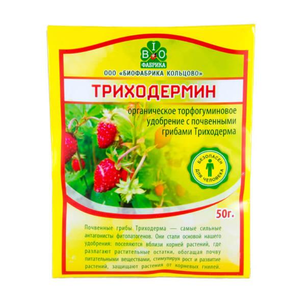 Органическое торфогуминовое удобрение с почвенными грибами Триходерма Триходермин 50г Сибирь