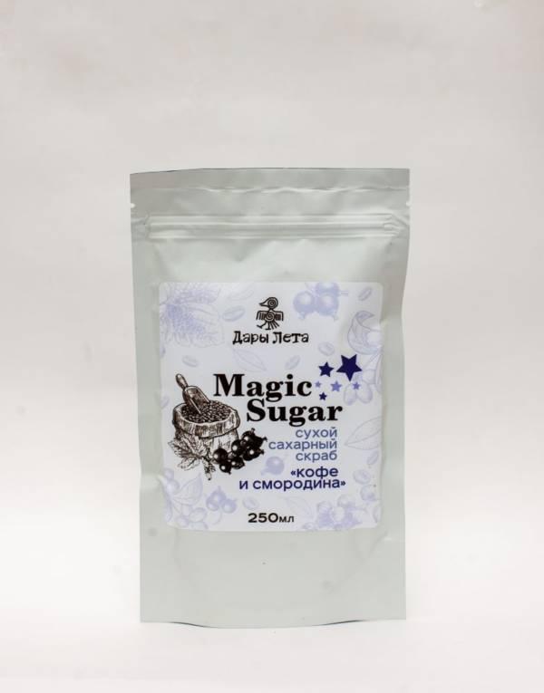 """Magic Sugar сухой сахарный скраб """"Кофе и смородина"""" 250мл  Дары Лета"""