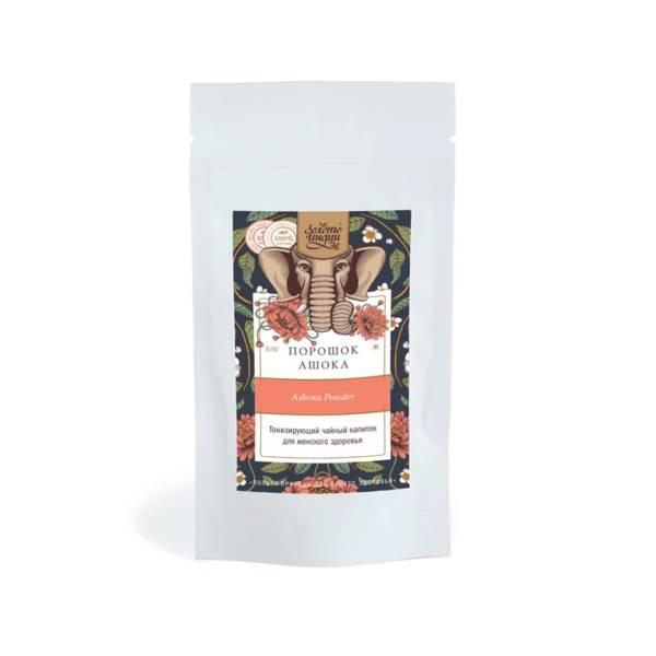Ашока порошок чайный напиток для женского здоровья