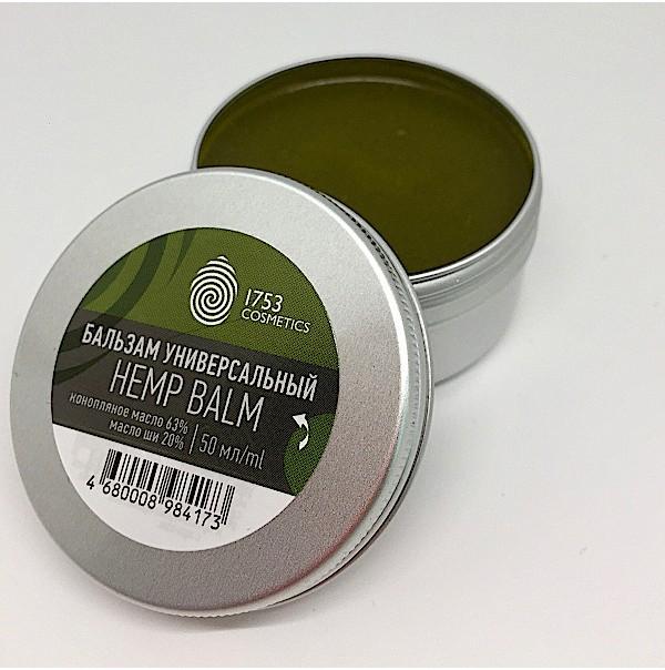 Бальзам универсальный HEMP BALM 1753 COSMETICS 50мл