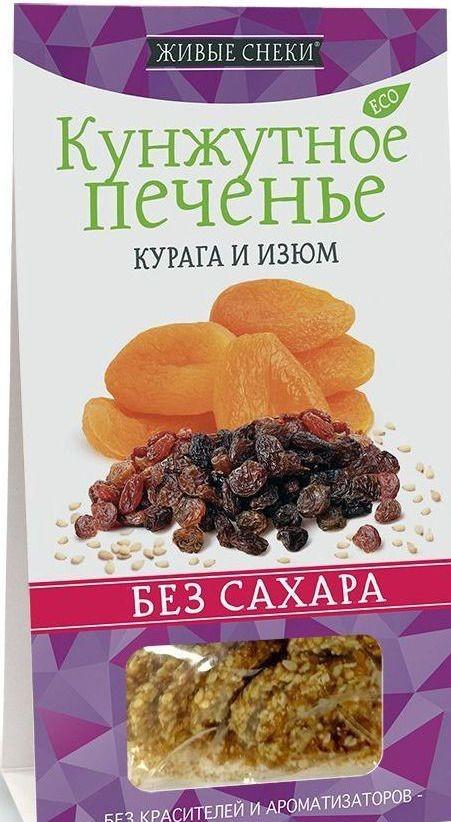 Кунжутное печенье Курага и изюм без сахара 60г Живые Снэки