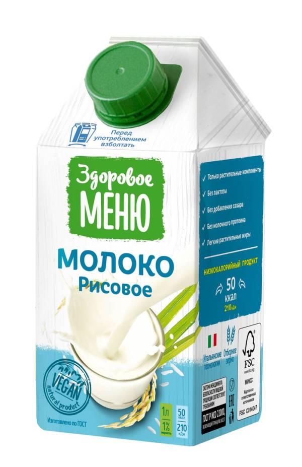 Молоко Рисовое без сахара 0,5л