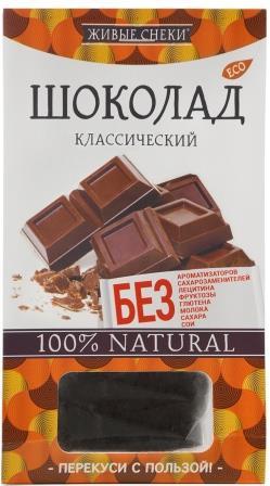 Натуральный шоколад Классический без сахара 100г Живые Снэки