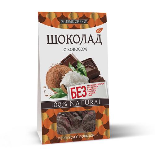 Натуральный шоколад с кокосом без сахара 100г Живые Снэки
