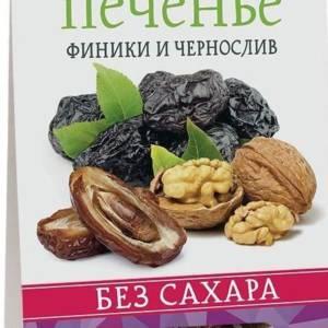 Ореховое печенье Чернослив и финики без сахара 60г Живые Снэки