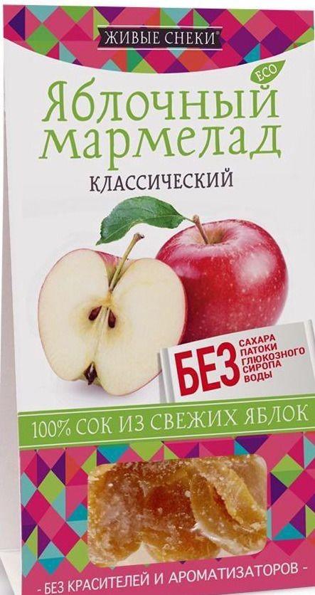 Яблочный мармелад без красителей, ароматизаторов и патоки, без сахара 100г Живые Снэки