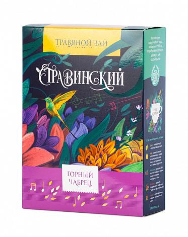 Чай Горный чабрец Стравинский 50г пакетики Травы крыма